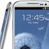 Supone Galaxy Note 2 se muestra en referencia con el impresionante conjunto de especificaciones