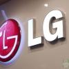 Rumor: Ficha G2 LG para incluir 5,2-pulgadas de pantalla Full HD y la imagen óptica de la cámara de estabilización