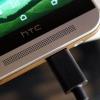 8 Problemas con el HTC One M9 y cómo solucionarlos