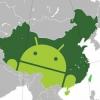 Los envíos de teléfonos inteligentes alcanzaron a los teléfonos con funciones en China por primera vez, gracias a Android