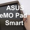 Asus MemoPad 10 unboxing vídeo llega a la web