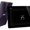 Google Nexus 7: Todo lo que debe saber sobre la tableta largamente rumoreado de Google