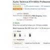 Trato: de Audio-Technica ATH-M50x, M40X y M30X están a la venta en Amazon