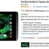 Deal: Comprar un escudo de la tableta Nvidia (16 o 32 GB) de Amazon y recibir una tarjeta de regalo de $ 30