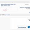Deal: Reformado Acer de 13 pulgadas Chromebook por sólo $ 208 en eBay ($ 172 off)