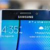 TrendForce anticipa primera caída anual en los envíos de teléfonos inteligentes de Samsung