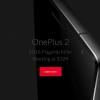 Editorial: Si OnePlus, básicamente, sólo se encuentran con eslóganes de marketing, no tenemos ninguna razón de respetarlos