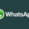 Facebook comienza la integración de pruebas WhatsApp