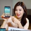 La vida es buena para LG, la venta de un récord de 16,8 millones de teléfonos Android