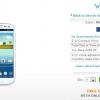 Galaxy S3 pre-órdenes comienzan en Sprint, Verizon, AT & T y tiendas minoristas Best Buy
