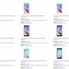 Galaxy S6, S6 Galaxy Edge, Y HTC uno M9 ya está disponible para pre-pedido en Amazon