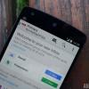 Gmail añade soporte OAuth para cuentas de correo electrónico de Microsoft y Yahoo