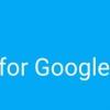Google anuncia 'funciona con cartón' Programa Con Directrices de diseño, nuevas asociaciones y más