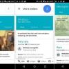 Búsqueda de Google ahora ofrece hasta tarjetas de salud del anuncio síntomas de la enfermedad y más