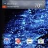 Práctica con El Blu Estudio Energía 2 Y X de energía: Todo el día (y más) Duración de la batería en un presupuesto