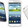 Oficial: Galaxy S3 viene a US Cellular, la fijación de precios y fecha de lanzamiento será anunciado el 12 de junio