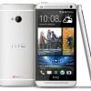 HTC uno programa de comercio en la oferta de $ 100 o más por el teléfono antiguo