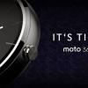 Motorola comienza el concurso de su esfera, alude a $ 250 precio de moto 360