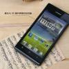 Huawei Ascend P2 Mini habría confirmado para el MWC 2013 anuncio