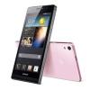 Huawei Ascend P6 blanco- y rosa de color versiones filtradas antes del lanzamiento oficial