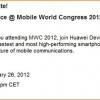 Es Huawei anuncia un Quad-Core Smartphone este mes?