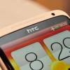 Ya es oficial: el HTC One X para golpear AT & T, el 6 de mayo de pre-órdenes comienzan 22 de abril