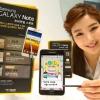 Corea del Galaxy Note y Galaxy S2 HD Android 4.0 actualizaciones ahora disponible en Kies