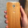 Cuero se une a la madera en la lista filtrada de Moto X + 1 personalizados contraportadas