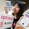 LG Voz rápida asistente virtual oficial, para asumir S Voice y Siri