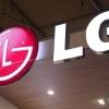 """LG trabaja en un nuevo teléfono inteligente Nexus, """"proyectos futuristas"""" en discusión con Google"""