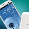 'Muerte súbita' tema Galaxy S3 para ser corregido por la actualización oficial de firmware de Samsung