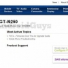 Primer Candidato Nexus teléfono aparece en Samsung Soporte Sitio