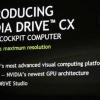 Nvidia Tegra poderes X1 del sistema de información y entretenimiento del coche Nvidia Drive CX