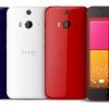 Equipo Oficial de victorias recuperación ya está disponible para la mariposa de HTC 2