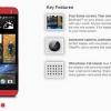 Red HTC One es un error, no existe