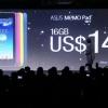 Asus Memo Pad HD 7 desvelado, cuesta $ 129 para 8GB