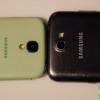 Rumor: Galaxy Note 3 para ser el primer teléfono inteligente de Samsung para empacar el modo de cámara panorámica S Orb