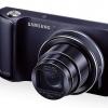 Galaxy cámara de Samsung 4G LTE llega a las tiendas de Verizon, el plan de $ 5 mensual de datos ofrecido