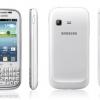 Samsung Galaxy Chat en dio a conocer oficialmente, llegando este mes con ICS y teclado QWERTY