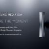 Samsung Galaxy K evento de lanzamiento prevista para el 29 de abril