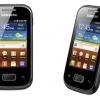 """Samsung Galaxy Pocket imagen Plus y especificaciones de fugas: no mucho de un teléfono """"Plus"""""""