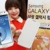 Oficial de Samsung Galaxy Pop - es como un quad-core Galaxy Premier o un GS3 reducido