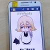 Samsung Galaxy Premier capturado en la naturaleza, ¿alguien entiende lo que pasa con esto?