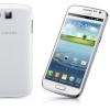 Samsung Galaxy Premier ya es oficial, llegando a Europa y Asia a partir de noviembre
