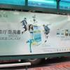 Samsung Galaxy Premier posa para un anuncio al aire libre