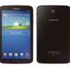 Samsung Galaxy Tab 3 fugas imagen variante 7.0 oro-marrón (imagen)