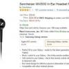 Ofertas de Sennheiser: 50% de descuento en los auriculares PXC 250-II y 67% de descuento auriculares MM30G