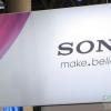 Sony Honami golpea la FCC, la fecha de lanzamiento podría ser 30 de septiembre