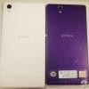 Sony Honami se muestra al lado del Xperia Z Ultra y iPhone, da detalles de la cámara