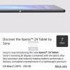 Sony se sale la imagen de Xperia Tablet Z4, Resolución de la pantalla, y el lanzamiento de Date-03 de marzo
